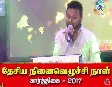 Kannukkulea Vaithu Kathidum | Maaveerar Naal 2017
