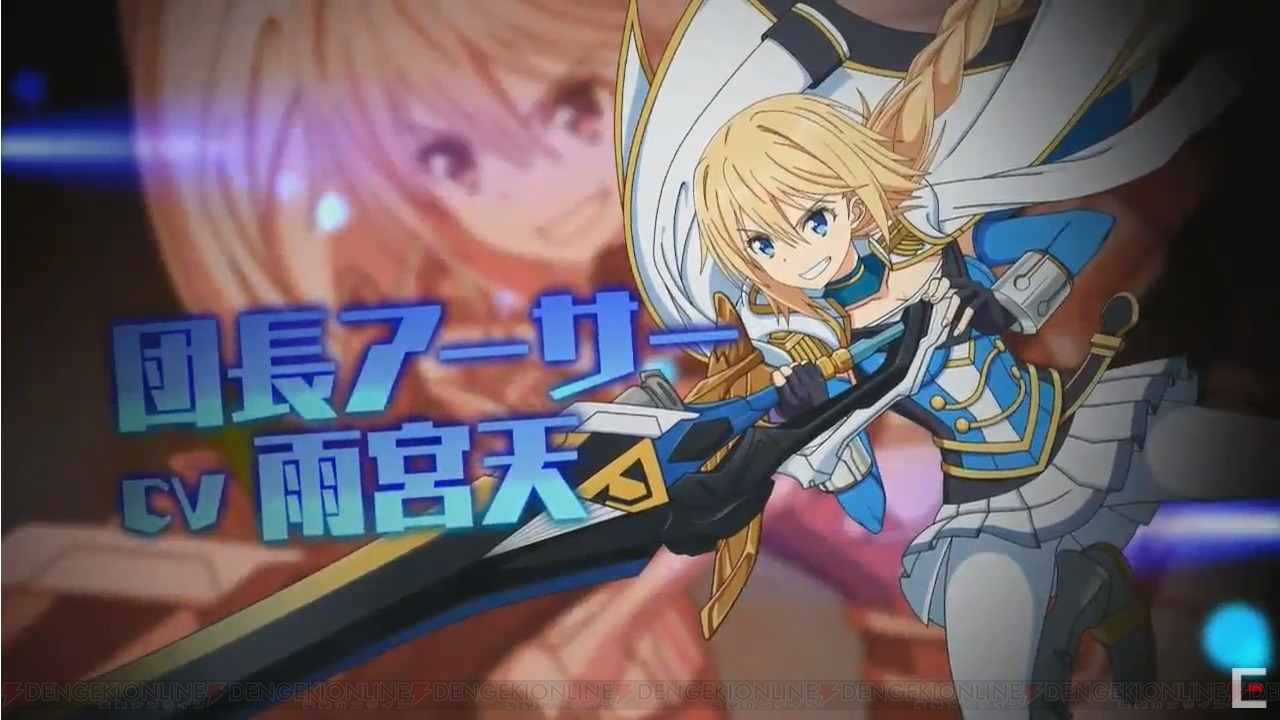 Anime de Hangyaku-sei Million Arthur, anunciado