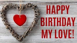 Selamat Hari Jadi Isteriku, ucapan birthday, lagu birthday, hari lahir