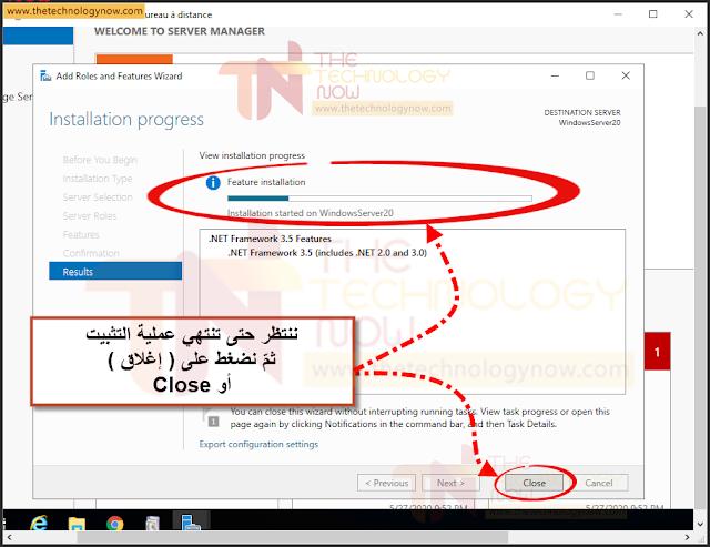 حل مشكلة NET FRAMEWORK في RDP