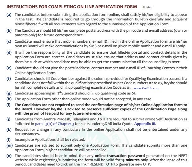 www cbseneet nic in 2018 application form