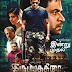 Irumbu Thirai (2018) Movie Leaked Tamilrockers