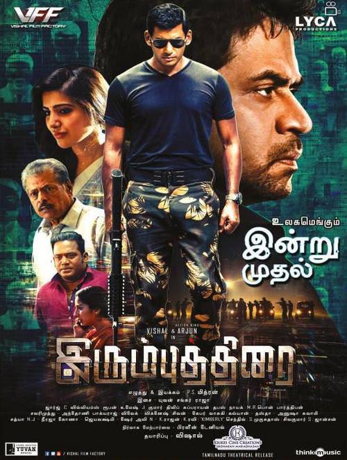 2018 tamilrockers download hd movie Tamilrockers 2020