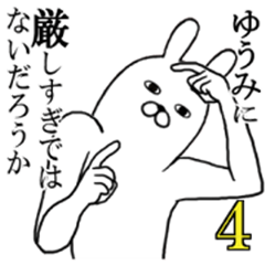 Fun Sticker gift to yuumi Funnyrabbit4