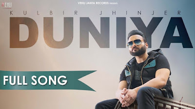 Presenting Duniya lyrics penned by Kulbir Jhinjer. Latest Punjabi song Duniya is sung by Kulbir Jhinjer & music given by Proof
