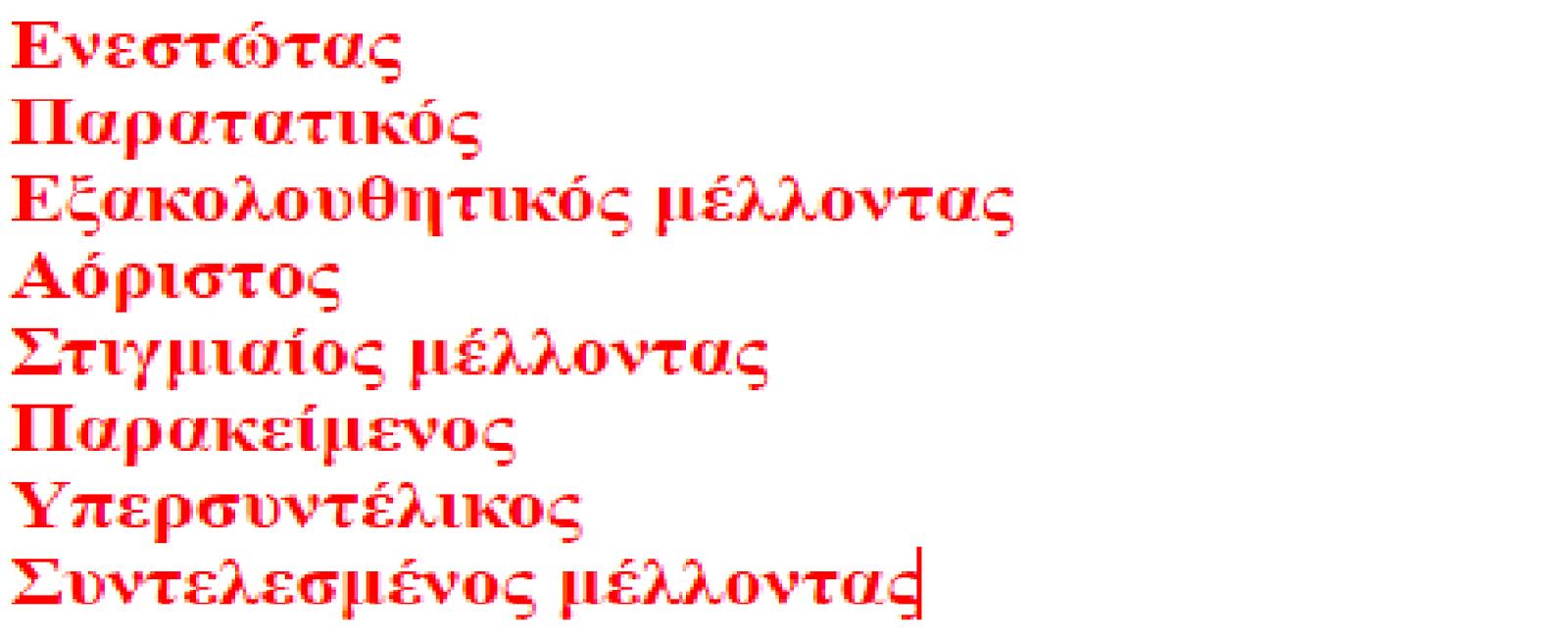 Μέρη γνωριμιών Βικτώρια BC