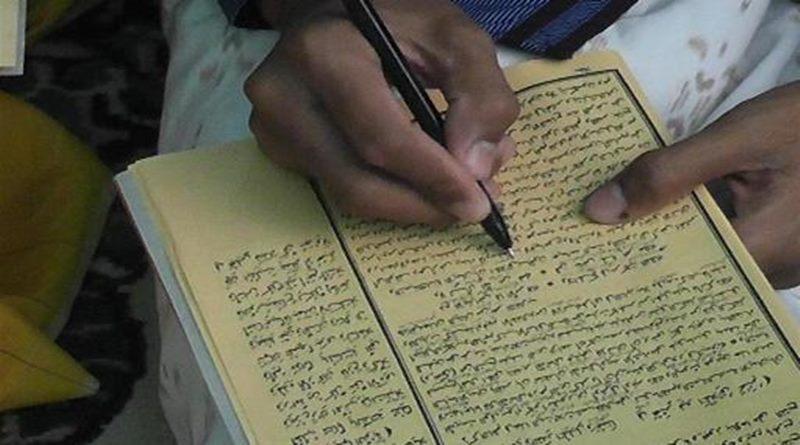 Ta'lim Al-Mutaallim, Mengapa Kitab Ini Penting Bagi Santri?