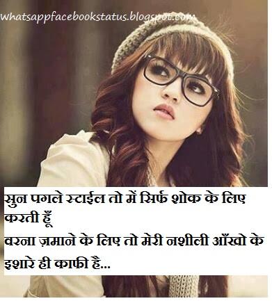 Pictures Of Cute Whatsapp Status For Girls Kidskunstinfo