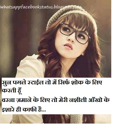 Cute Girl Attitude Quotes Images Archidev