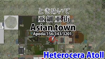 http://maps.secondlife.com/secondlife/Apoda/156/143/3201