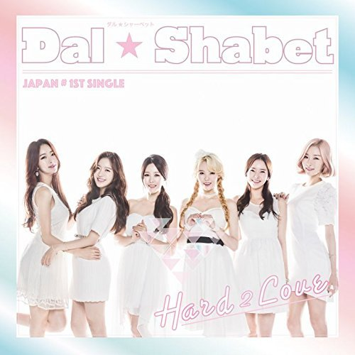 [Single] Dal★Shabet – Hard 2 Love (2015.11.04/MP3/RAR)