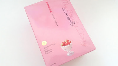 My Beauty Diary Strawberry Yogurt Mask box
