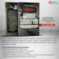 Buku Rapor Merah Dakwah Sururiyyah Muslim Cendekia