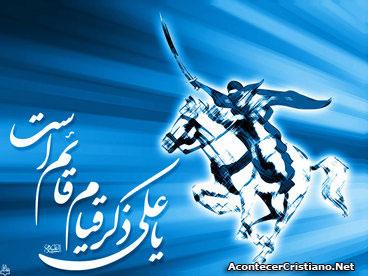 El Mahdi, el mesías islámico
