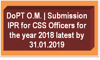 dopt-om-submission-ipr-for-css-officer
