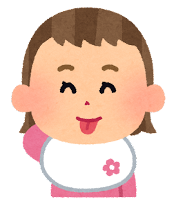 赤ちゃんの表情のイラスト(女・照れ)