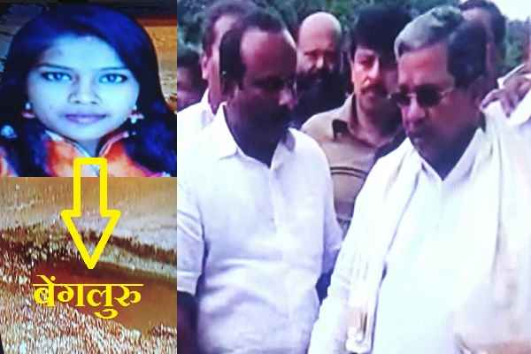 veena-death-in-bengaluru-road-congress-development-exposed