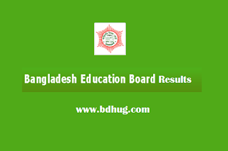 HSC Result 2017 Bangldesh
