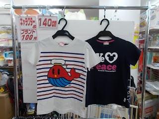 キャラクター&ブランド100円子供服、140㎝Tシャツおっとっとと黒Tシャツ