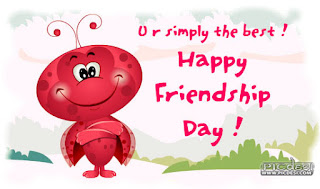 Happy Friendship day Text Messages