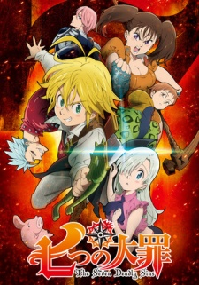 Download Nanatsu no Taizai (The Seven Deadly Sins) | Blu-ray Mini