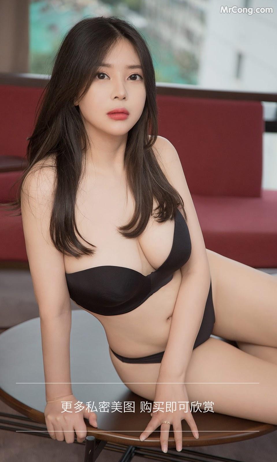 Image UGIRLS-Ai-You-Wu-App-No.1610-MrCong.com-015 in post UGIRLS – Ai You Wu App No.1610: 之遥 (34 ảnh)