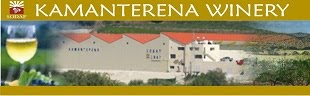 KAMANTERENA WINERY