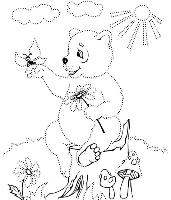 Зачарованный мир: Раскраски - обводилки для детей 7-9 лет