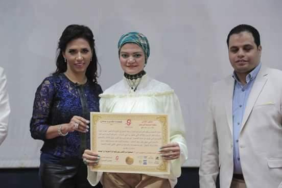 """مروة فتحي..رئيس قسم المرأة بجريدة """"روز اليوسف """" في حوار خاص لمجلة """"سحر الحياة """""""