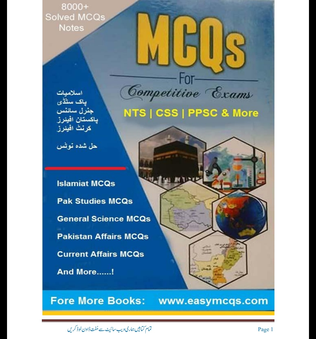 MCQS FOR COMPETITIVE EXAMS PDF | Top Level Books