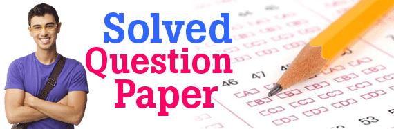 UPSC Civil Services Prelims 2017 GS Solved Question Paper Download