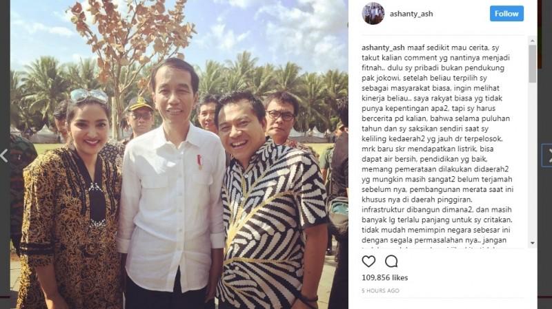 Ashanty berfoto bersama Anang dan Jokowi