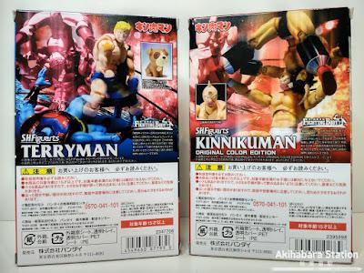 S.H.Figuarts Kinnikumanman OCE y Terryman de Kinnikuman - Tamashii Nations