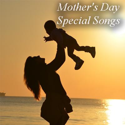 Maa Song Lyrics From Tare Zameen Par