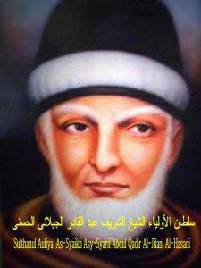Suthanul Awliya Syaikh Abdul Qadir al-Jilani