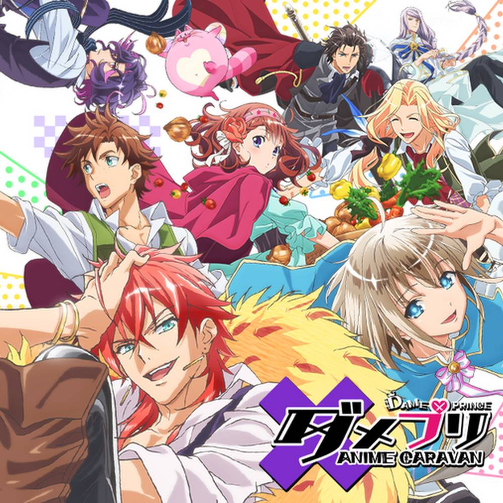 Anime Batch Gdrive: Dame X Prince Anime Caravan Subtitle Indonesia Batch