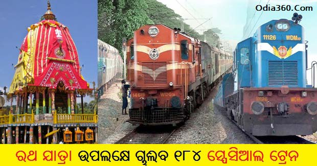 Indian Railway to run 184 special trains during Rath Yatra