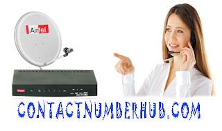 Airtel Dish TV Customer Care Number