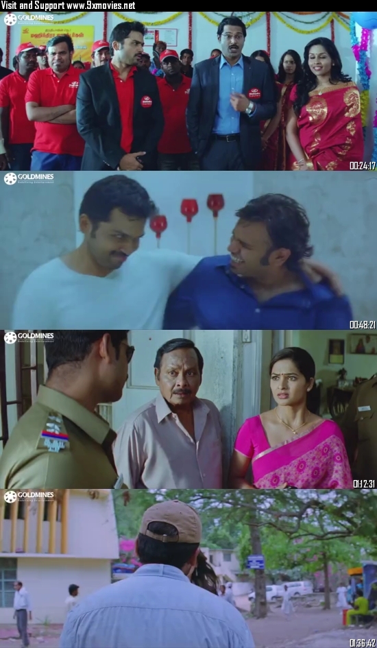 Dum Biryani 2016 Hindi Dubbed 480p HDRip