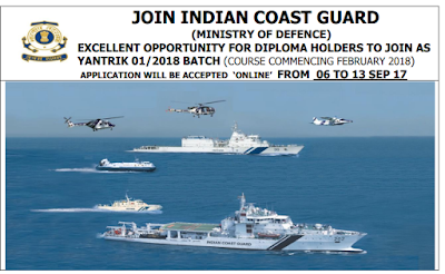 Indian Coast Guard Yantrik Online Form 2017 - 2018