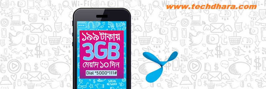 3 GB internet data at only Tk  199 for GP customers - Bangladesh