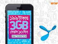 3 GB internet data at only Tk. 199 for GP customers