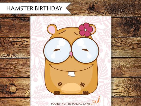 Children's Hamster Birthday Invitation