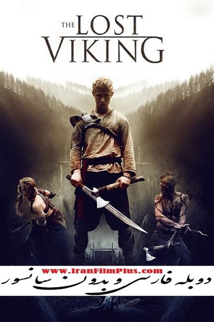 فیلم دوبله: وایکینگ گم شده (2018) The Lost Viking