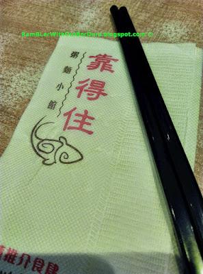 Napkin, Trusty Congee King, Wan Chai, Hong Kong