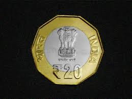 pic of new rs.20 coin