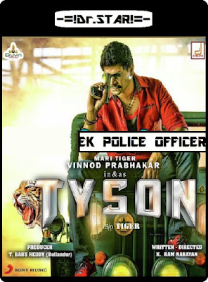 Tyson 2016 Dual Audio 480p DVDRip 200MB HEVC x265 world4ufree.ws , hindi movie Tyson 2016 hindi movie Tyson 2016 720p x265 hevc small size 100mb hevc hd dvd 480p hevc hdrip 200mb free download 400mb or watch online at world4ufree.ws