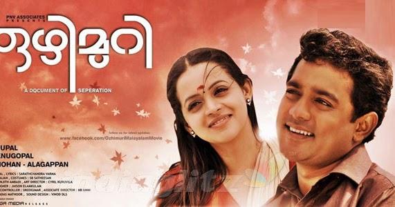 Malayalam dj video songs free download