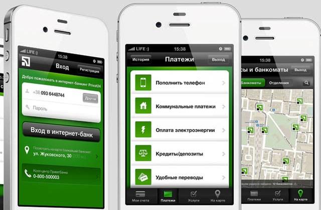 В інтернеті з'явився клон Приват24, «випитує» в українців паролі