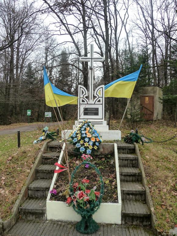 Баня Лысовицкая. Памятник жертвам сталинского террора